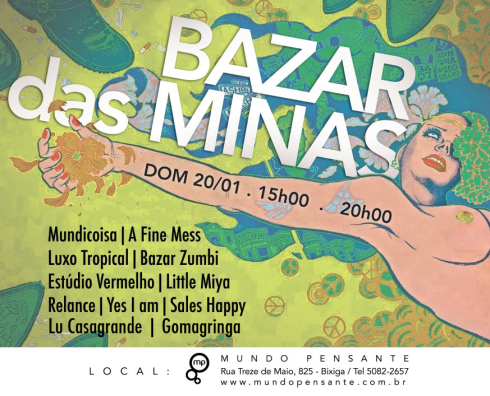 bazar.last version